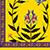 Grega Amarela